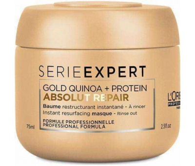 Loreal Serie Expert Absolut Repair Gold Saç Maskesi 75ml 30166882